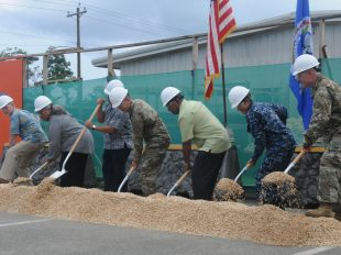 Brig. Gen. Stephen K. Curda, commander of the 9th Mission Support Command was in attendance of the Saipan U.S. Army Reserve Center's groundbreaking ceremony, July 11, 2016. Along with the commander, in attendance was the Lt. Governor, Commonwealth of the Northern Mariana Islandes, the Honorable Victor Hocog, other state officials and management personnel from Aafes. The center will be undergoing a full revitalization to its complex, enhancing the capabilities of the center to include upgraded storm protection, security systems and upgrades to the air conditioning system. The attached Aafes Troop Store will also be receiving a facelift by upgrading the store by 3 times larger than the existing store in order to more effectively serve Soldiers, Families and Veterans. Project completion is scheduled for March 2017. U.S. Army photo by Sgt. Jessica A. DuVernay