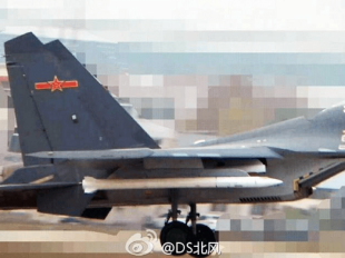 Image shows the unnamed Chinese long-range missile that could be a big problem for the US