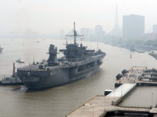 uss-blue-ridge-shanghai